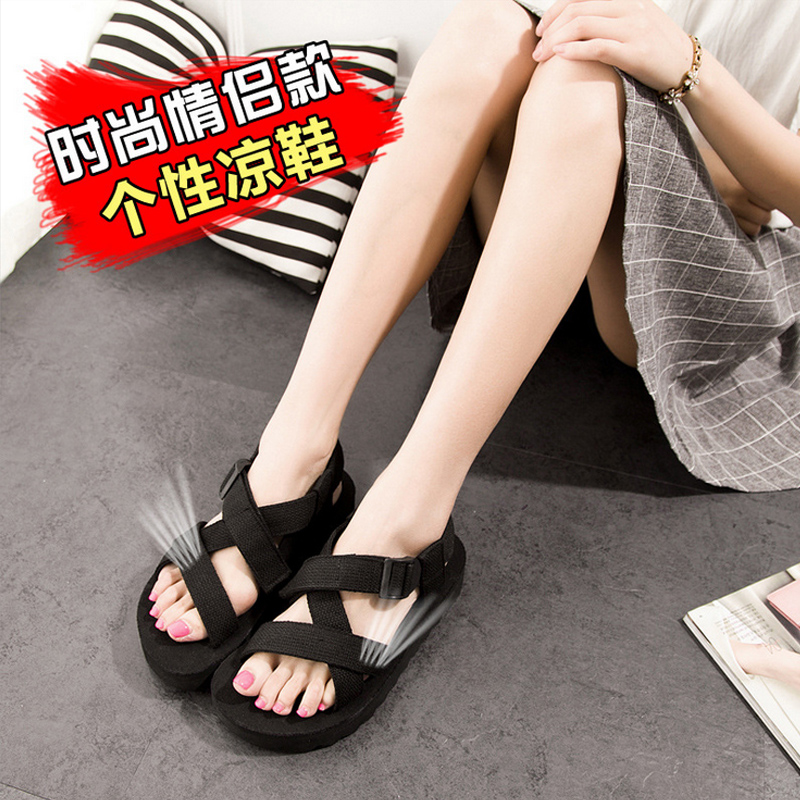 c7d8cb6944e21 Get Quotations · 2016 summer sandals flat sandals and lightweight soles  student vintage japanese strap sandals flat with roman