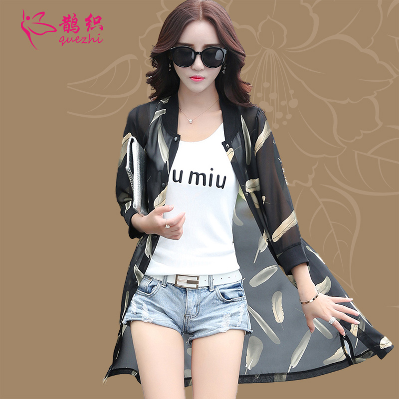 2889877cc5a Get Quotations · 2016 summer was thin and long sections chiffon cardigan uv  sun protection clothing sun shirt beach