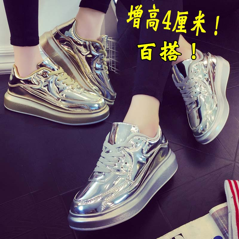 2016 thick crust muffin shoes lace casual sports shoes women gold silver shoes harajuku summer shoes korean tidal shoes