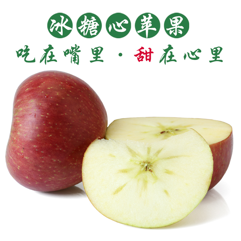 2016 when the season zhaotong apple sweet heart candy apple fresh fruit ugly 4 nationwide shipping