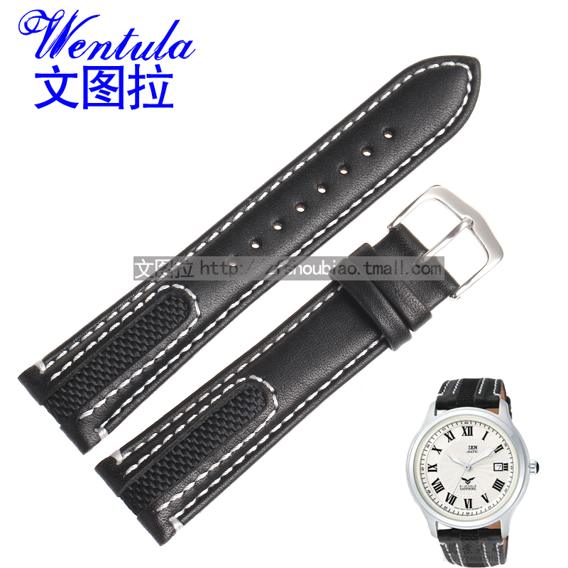 2167 leather watch band strap replacement citizen nj2166 nj2167 ventura strap 21MM male