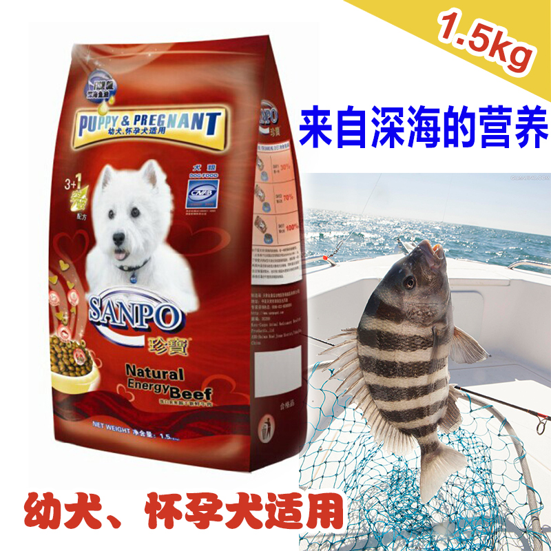 25 provincial shipping treasures new deep sea fish oil pet puppy dog food and dog pregnant bitches 13.358kj 5kg nutrition beauty Hair