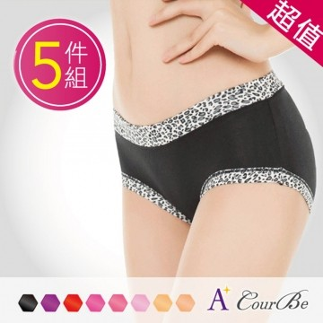 [A +] bamboo fiber small leopard seamless underwear courbe (value 5 groups)