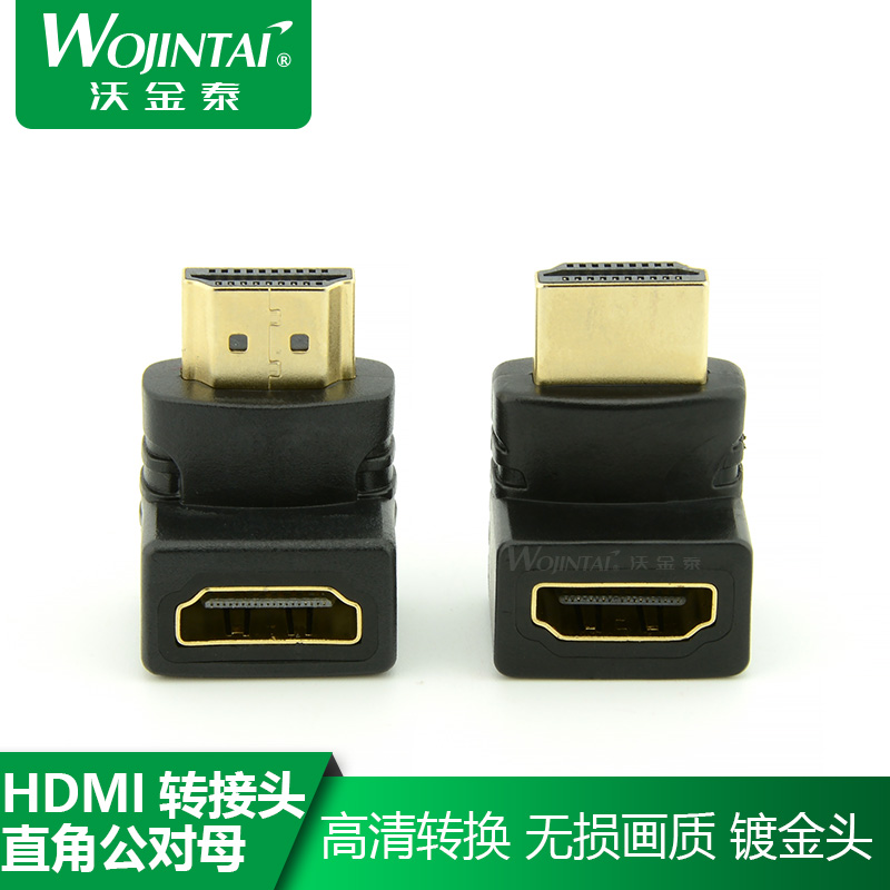 270 degrees hdmi adapter 90 degree elbow adapter hdmi hdmi hdmi cable elbow protection