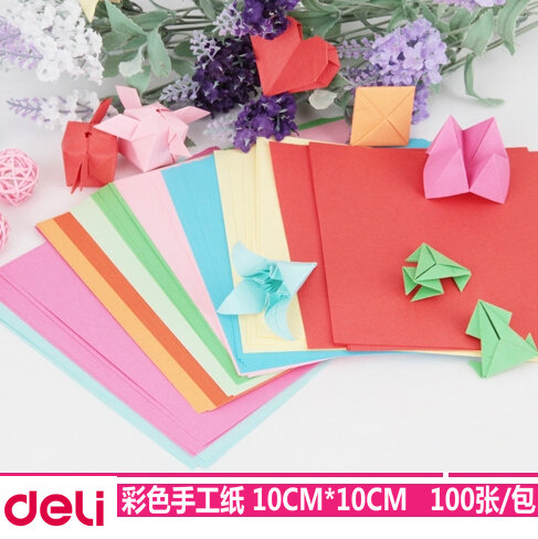 [28 free shipping over 100 minus 5] deli deli 6406 colored handmade paper origami paper cutting 100 pieces 10*10 Mm