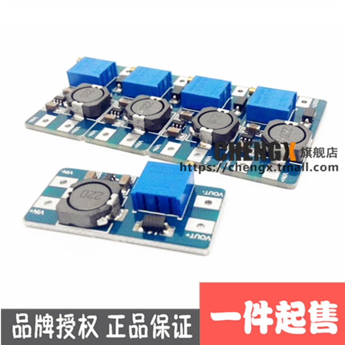 2a boost dc-dc boost module board wide input voltage 2/5/9 v liter/12/28 v adjustable 2577