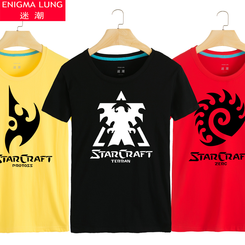2t-shirt surrounding blizzard starcraft zerg terran protoss logo games cotton big yards short sleeve summer clothes