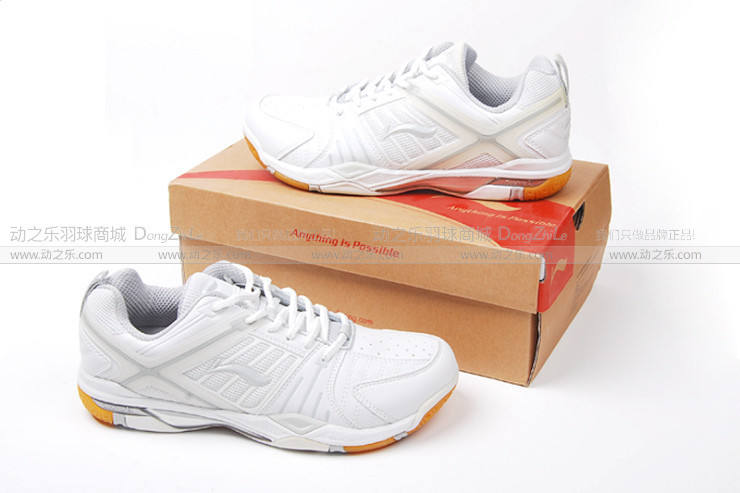 2YMD647-2 li ning professional badminton shoes badminton shoes authentic special slip resistant