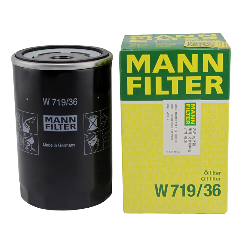 3.0l jaguar xj6 jaguar s-type oil filter machine filter krugman brand oil filter w719/36