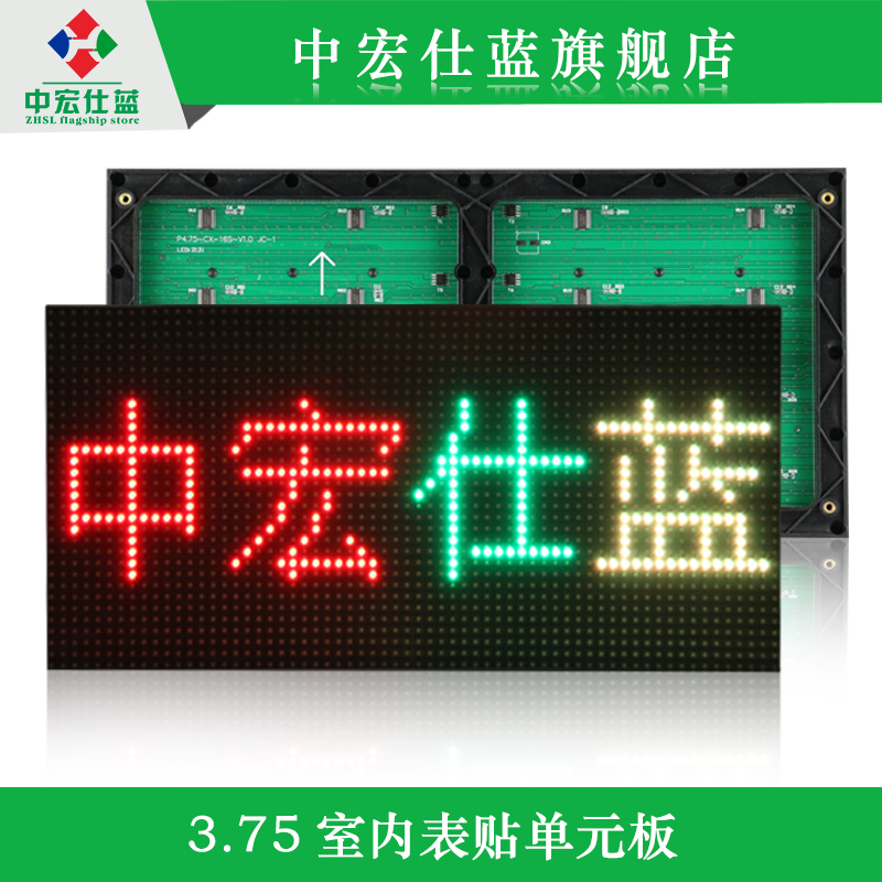 3.75 smd highlighted red and green color p4.75 f3.75 indoor unit board color plate color display