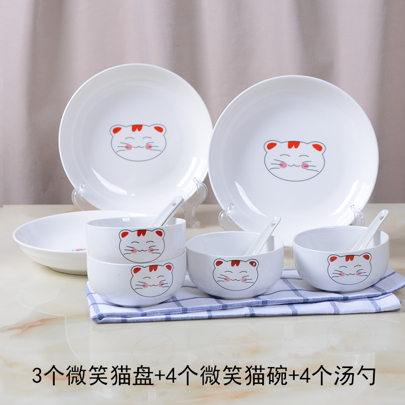 3 a plate 8 inch + 4 smile cat bone china spoon children's cutlery set bowl + 4 oil on color Japanese soup