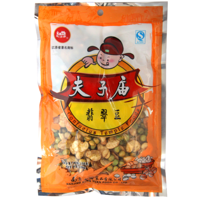 3 bags free shipping authentic confucius temple in nanjing specialty traditional snack snack roasted beans emerald 158g snack snacks
