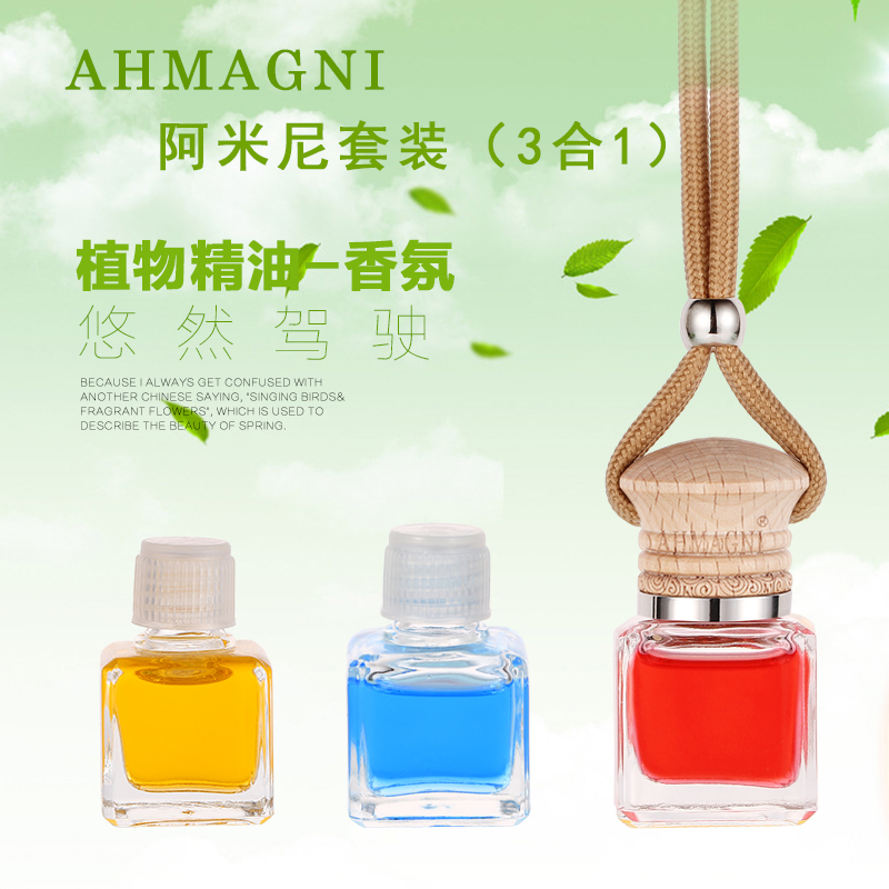 3 bottled genuine amini amini ornaments car perfume car perfume upscale perfume pendant 3 bottled