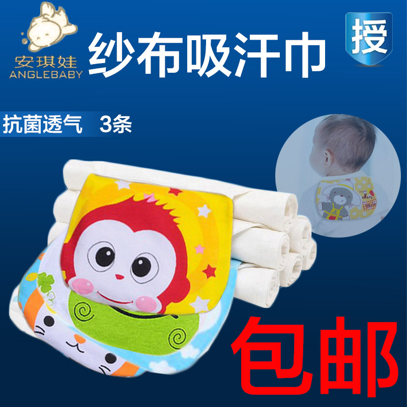 3 fitted baby sweatbands children across the hanjin cotton baby suction hanjin scapegoat towel 4 layers of gauze pad to increase sweat