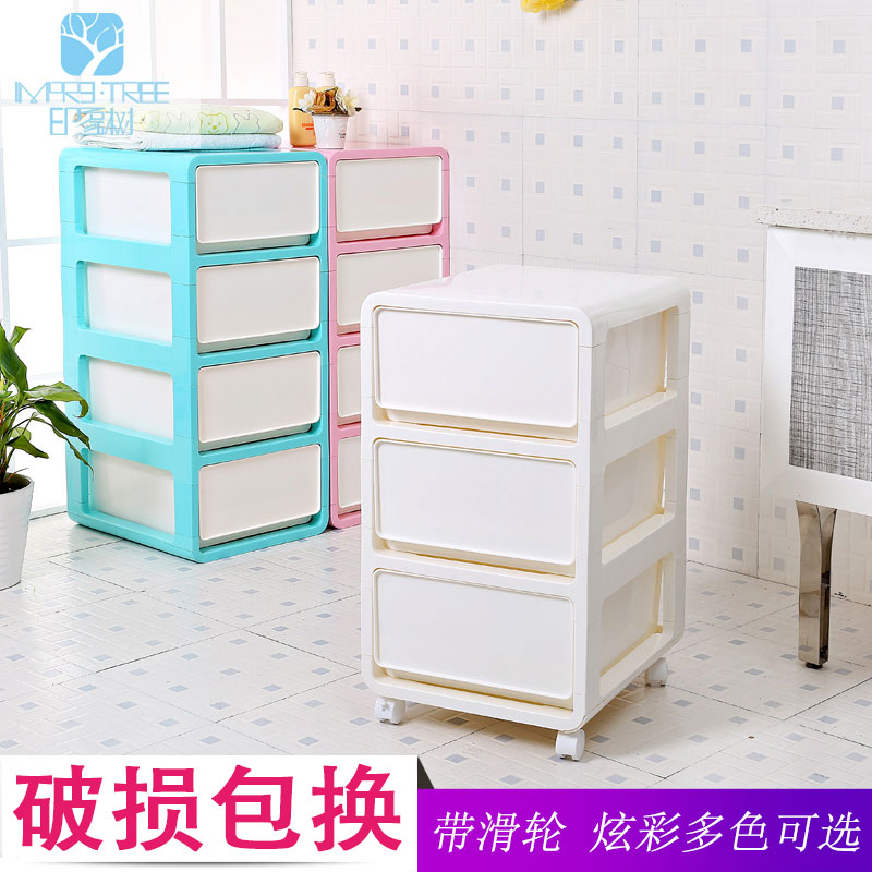 3 layer plastic drawer storage cabinets lockers baby wardrobe drawer storage cabinet finishing cabinet drawers can be assembled toys for children