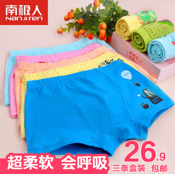 3 loaded antarctic cotton children's underwear pants baby boys and girls big virgin child triangle underwear
