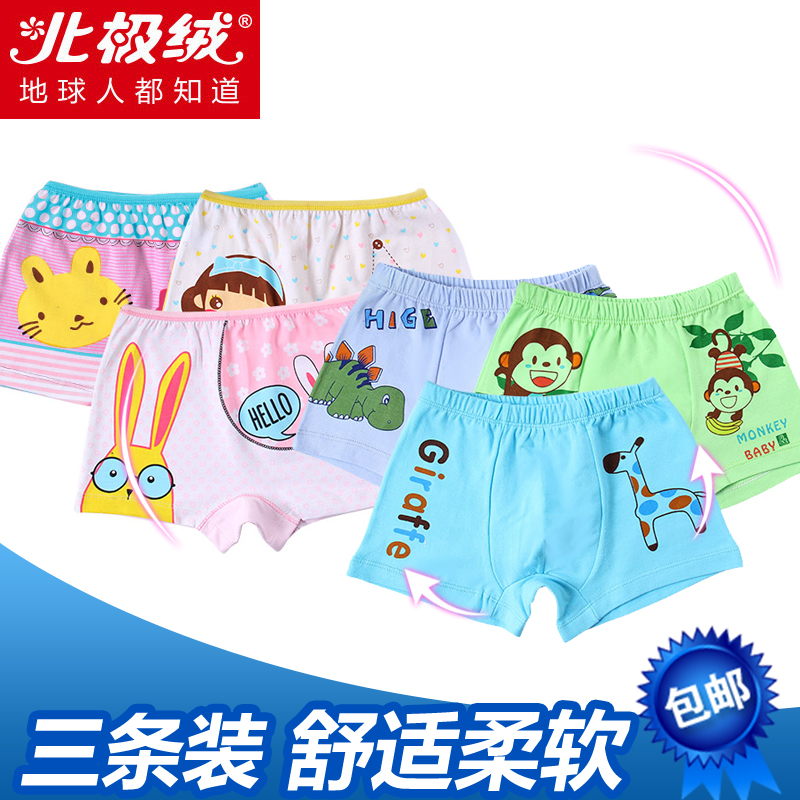 3 loaded beiji rong children triangle baby girls children cotton underwear boys boxer shorts zhongshan university tong chunqiu