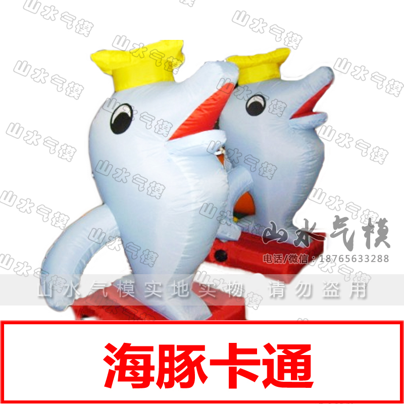 3 m 4 beige dolphin animal inflatable inflatable cartoon inflatable tent inflatable rainbow door arches arches arches color customization