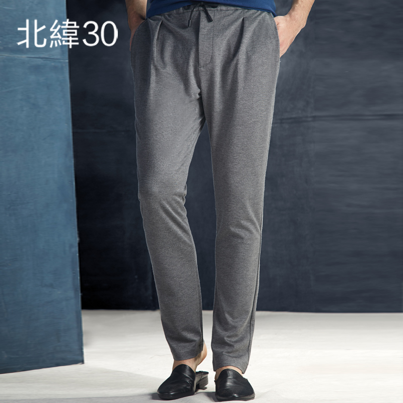 30 n 2016 spring and summer new european and american men and thin knit pants fashion elastic pants tide 3020