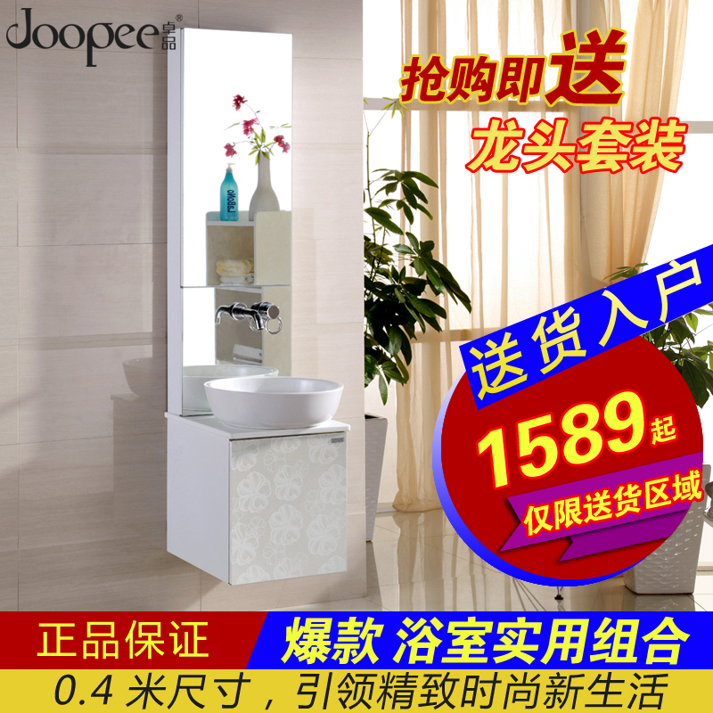 304 stainless steel bathroom cabinet bathroom cabinets bathroom washbasin cabinet combination of small bathroom cabinet bathroom cabinet vanity wash basin mirror cabinet
