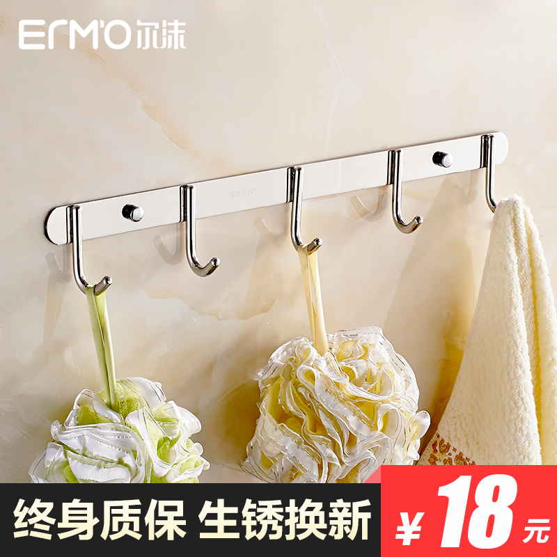 304 stainless steel coat hooks row hook coat hook hook row hook coat hook coat hooks coat hooks coat hook row hook solid Hook