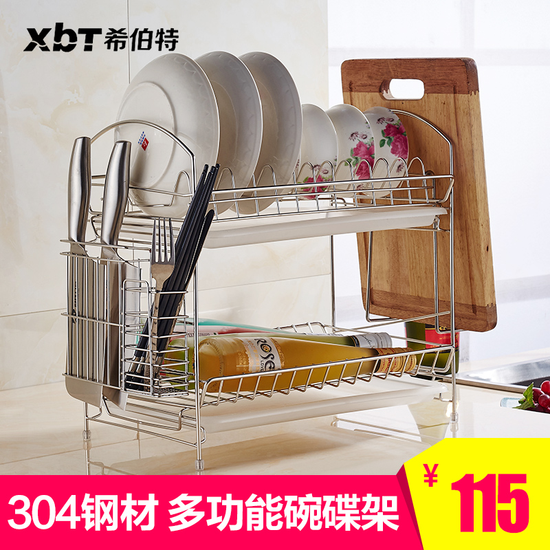 304 stainless steel double dish rack dish rack drain and kitchen supplies storage rack shelving dishes dish rack dish rack drain and dry place