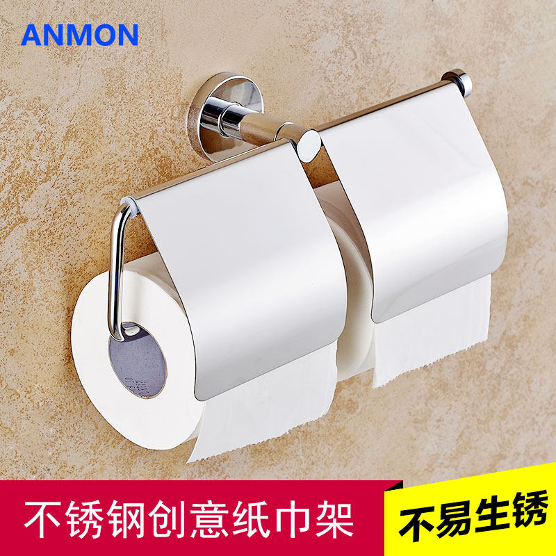304 stainless steel double roll toilet paper holder bathroom toilet roll toilet paper holder toilet roll holder toilet paper holder