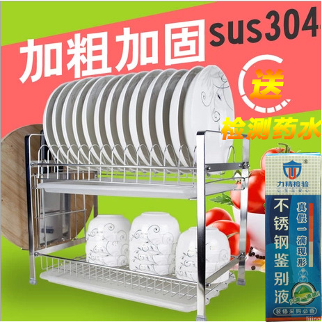 304 stainless steel drain drain chopsticks rack to put the dishes dish rack storage rack kitchen dish rack dish rack double filtration