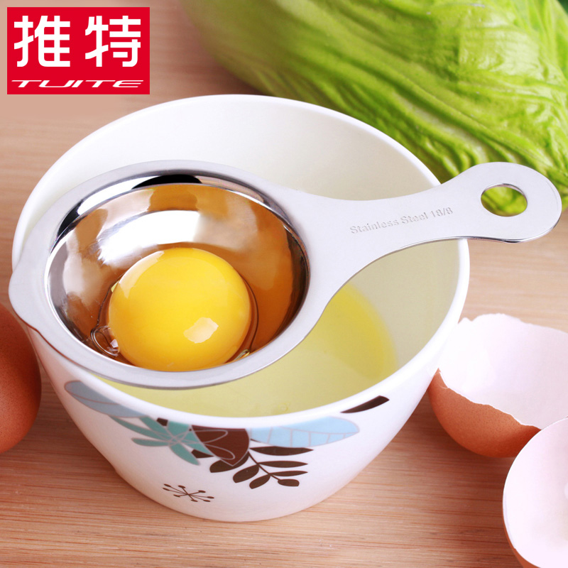 304 stainless steel egg egg yolk egg white protein separator filter egg egg separator points separated egg Egg separator