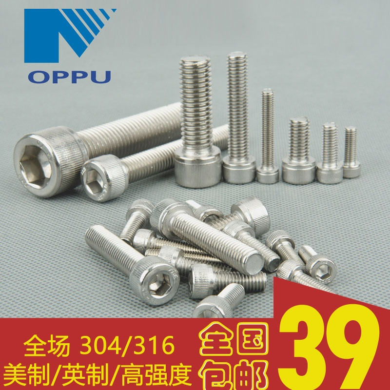 304 stainless steel hex bolt cylinder head cup head allen screws m2.5 * 3-m2.5*30