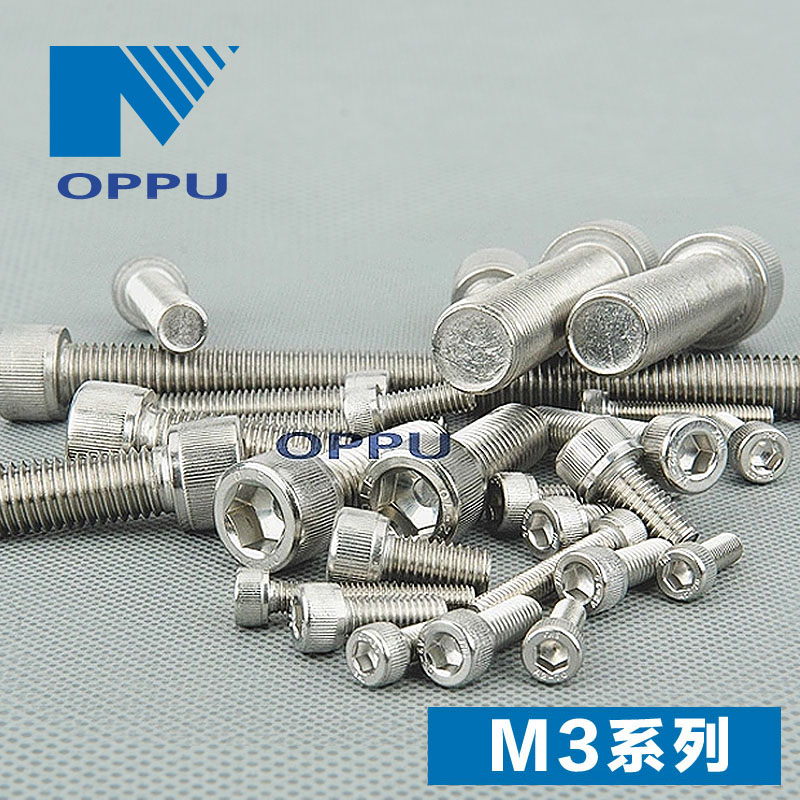 304 stainless steel hex bolt cylinder head cup hex head screws machine screws m3 * 3-m3 * 50