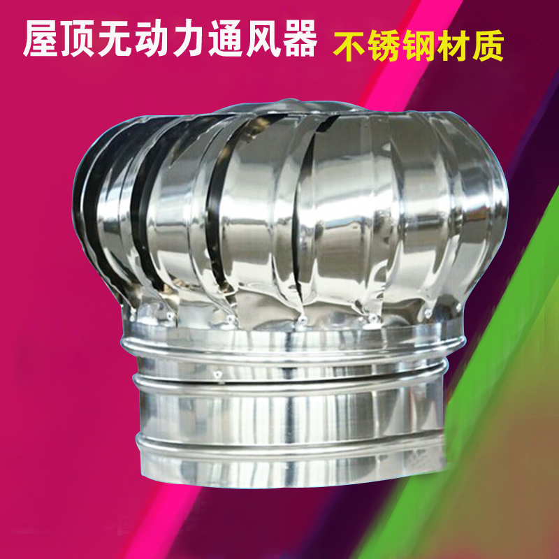 304 stainless steel hood without power without power roof ventilator fan diffuser indoor air system