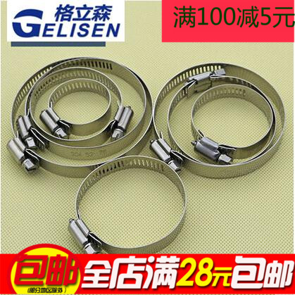 304 stainless steel hose clamps pipe clamp stainless steel hoop hoop stuck pipe hose clamp hoop hoop clamp hose clamps american more specifications