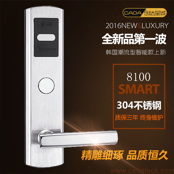 304 stainless steel hotel lock sensors lock hotel door locks electronic locks magnetic lock reward hotel system