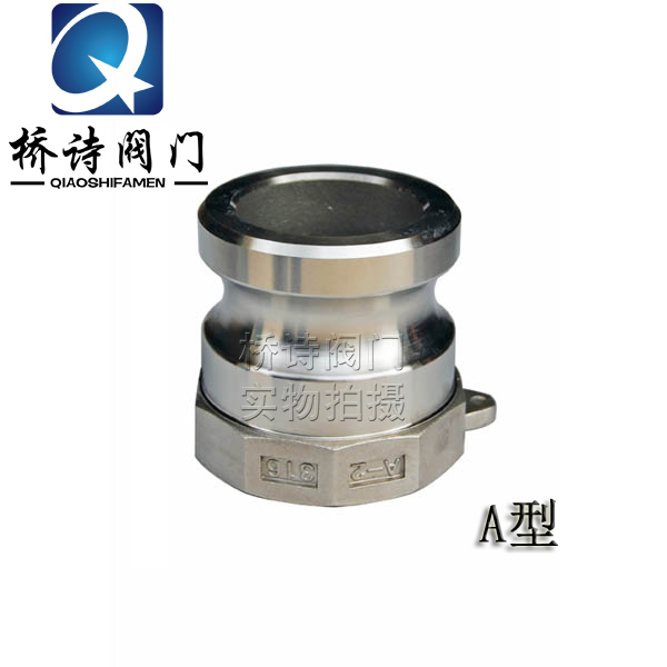 304 stainless steel quick connector type a board skill quick connector quick connector type a quick connector dn15 ~ dn150