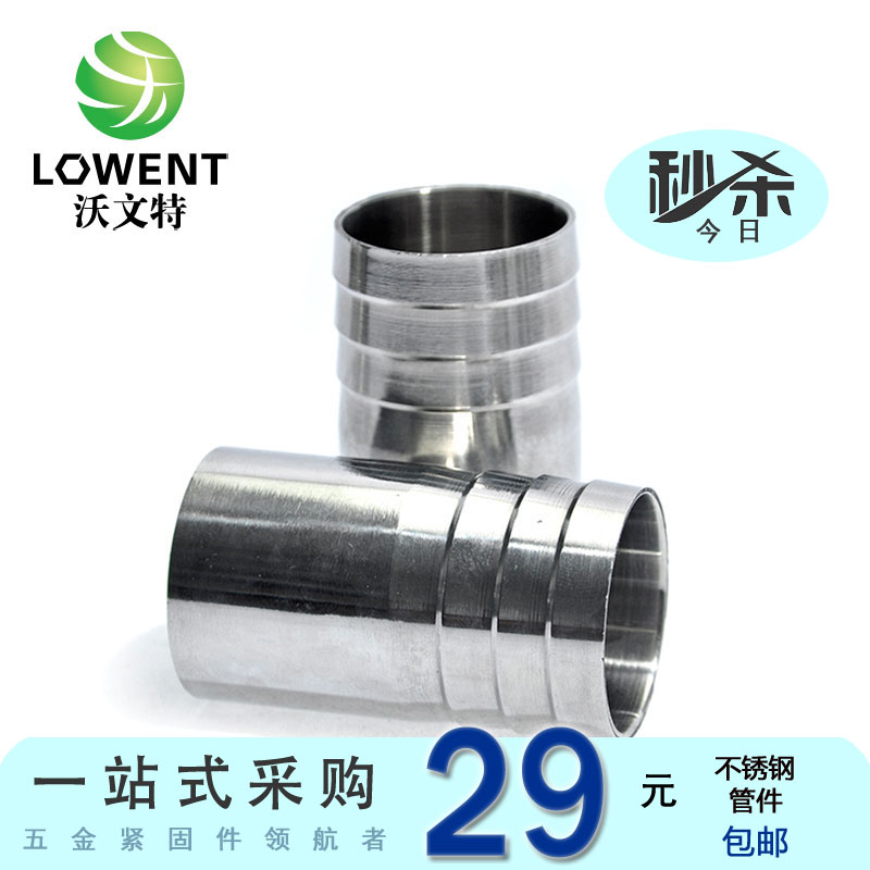 304 stainless steel sanitary welded connection leather/leather welding takeover of health/sanitary/food grade welding Skin pick