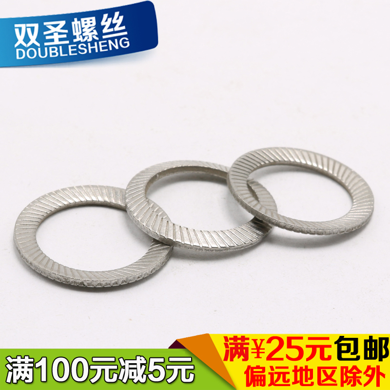 304 stainless steel skid washer sided tooth washer lock washer washer m3-m20