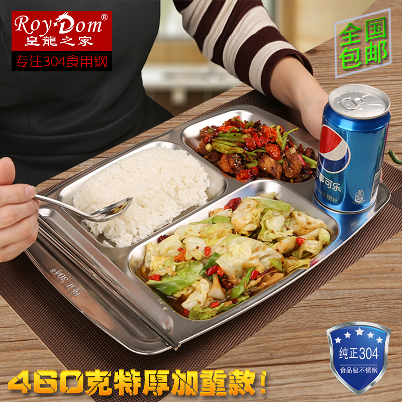 304 stainless steel snack tray compartments rectangular thickening student five six grid snack tray cafeteria tray compartments Food tray