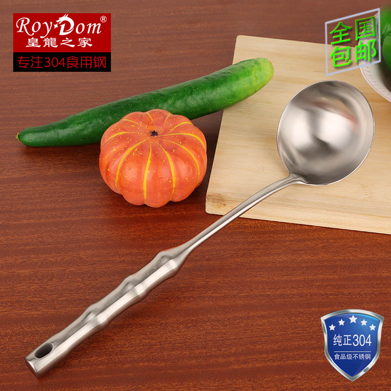 304 stainless steel spoon tablespoon cooking pot spoon spoon soup ladle soup spoon soup pot porridge soup spoon against hot hollow