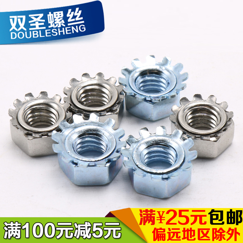 304 stainless steel toothed nut nut nut galvanized more tooth cap nut cap nut nut nut k [m3-m8]
