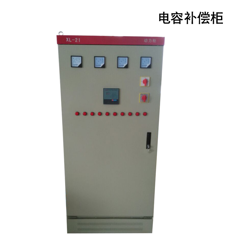 Get Quotations 30kvar Reactive Compensation Capacitor Cabinet Cabinets Outdoor Rain Type