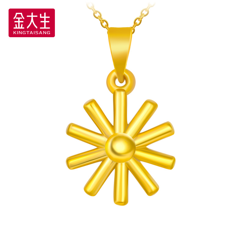 319 yuan/gram jinda sheng gold jewelry gold 999 gold pendants 3d hard gold process sunflowers K909B