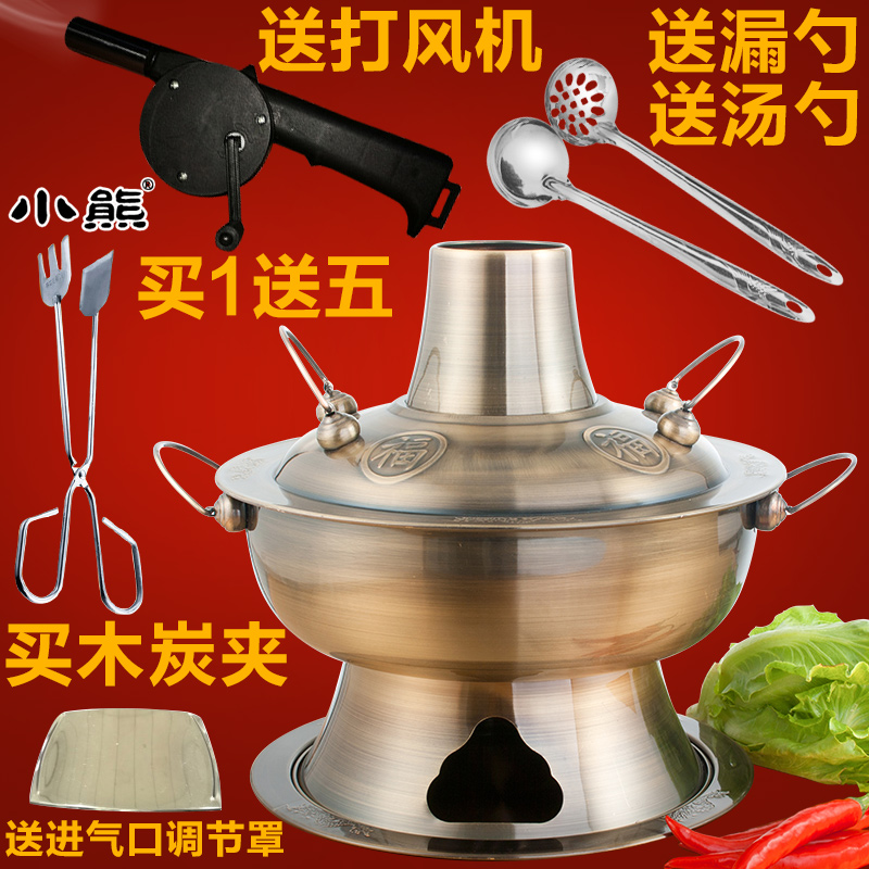 32 cm vintage classic traditional old beijing stainless steel imitation copper pot thick charcoal shabu hot pot little sheep