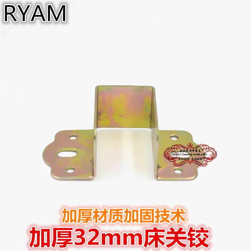 32mm thick furniture fittings series-hanging bed bed bed hinge bed bed bed off the hook off the hook