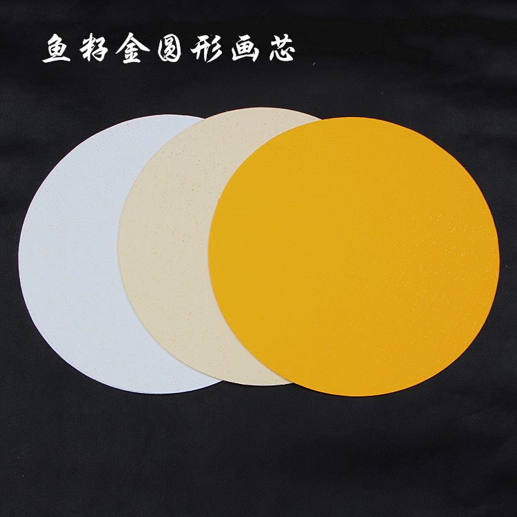 33 * 33CM rice paper pastels tuanshan 20 no outside half xuan xuan paper calligraphy painting on rice paper round fan circular fan