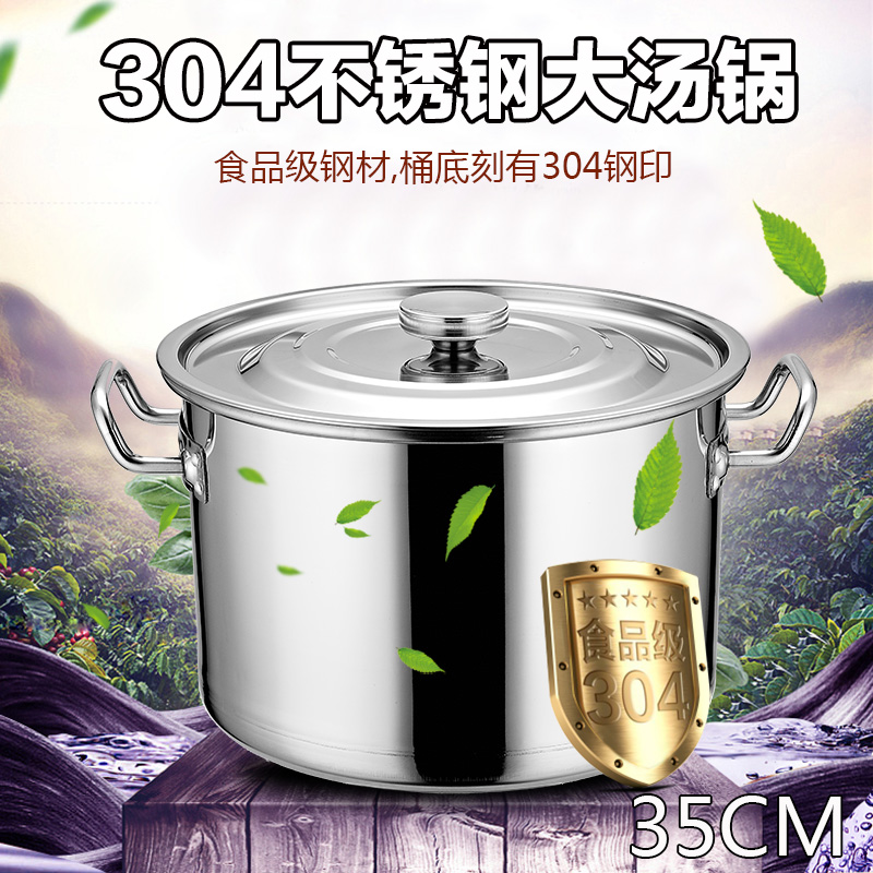 35CM food grade 304 stainless steel stockpot with lid large soup pot soup pot rice bucket drums drums soup lo