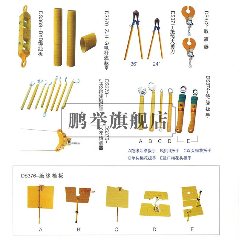 35kv 10kv high voltage insulation clamp handheld electrical maintenance tool tie line board