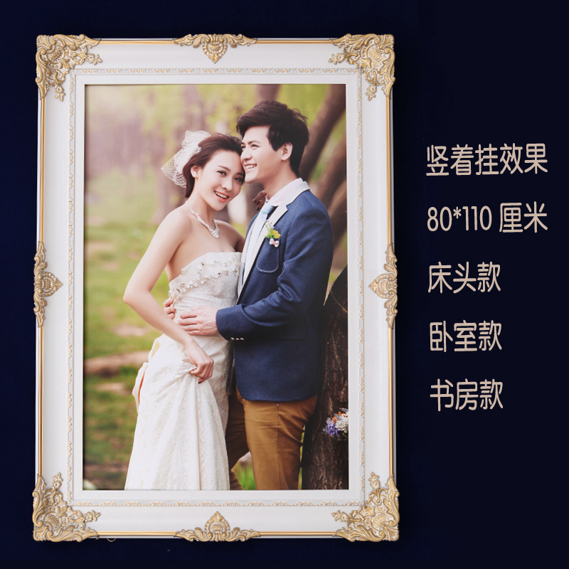 China Picture Frame Wedding, China Picture Frame Wedding Shopping ...