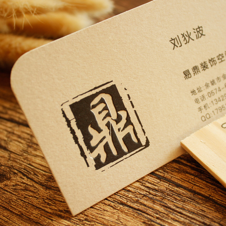 China Art Card Case, China Art Card Case Shopping Guide at Alibaba.com