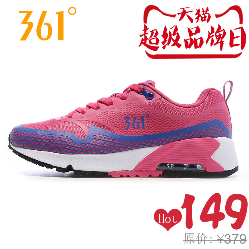 361 2016 of the new 361 sports shoes air cushion shoes running shoes cushioning sports running shoes 581612241